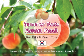 Peaches picking Tour