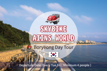 Sky bike Anshan Tour