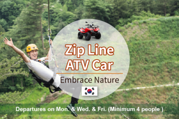 Zip Line ATV Car Embrace Nature Day Tour